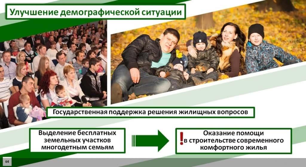 Социальнотрудовые отношения и их трансформация
