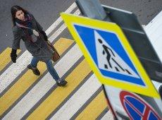 Штраф за не пропуск пешеходов на зебре