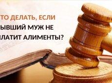 Может ли отутствие дорожного сообщения быть причиной неявки в суд