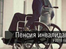 Вдовы чернобыльцев получают две пенсии