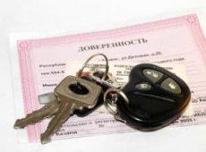 На какой срок можно выписать доверенность на автомобиль