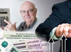 Регионы для жизни пенсионера