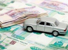 Неуплата налога на машину чем грозит