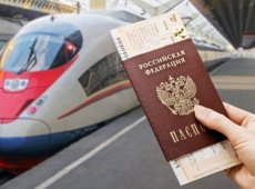 Можно ли покупать места для инвалидов не инвалидам в поездах