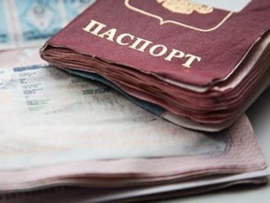 Госпошлина за смену паспорта при потери