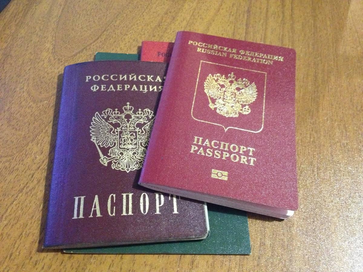 Госпошлина за паспорт рф в 2017
