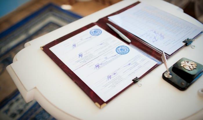 Пошлина за свидетельство о расторжении брака