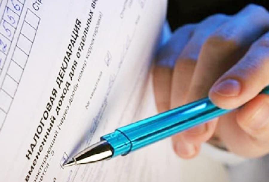 Налоговая декларация3ндфл образец за вычет за квартиру