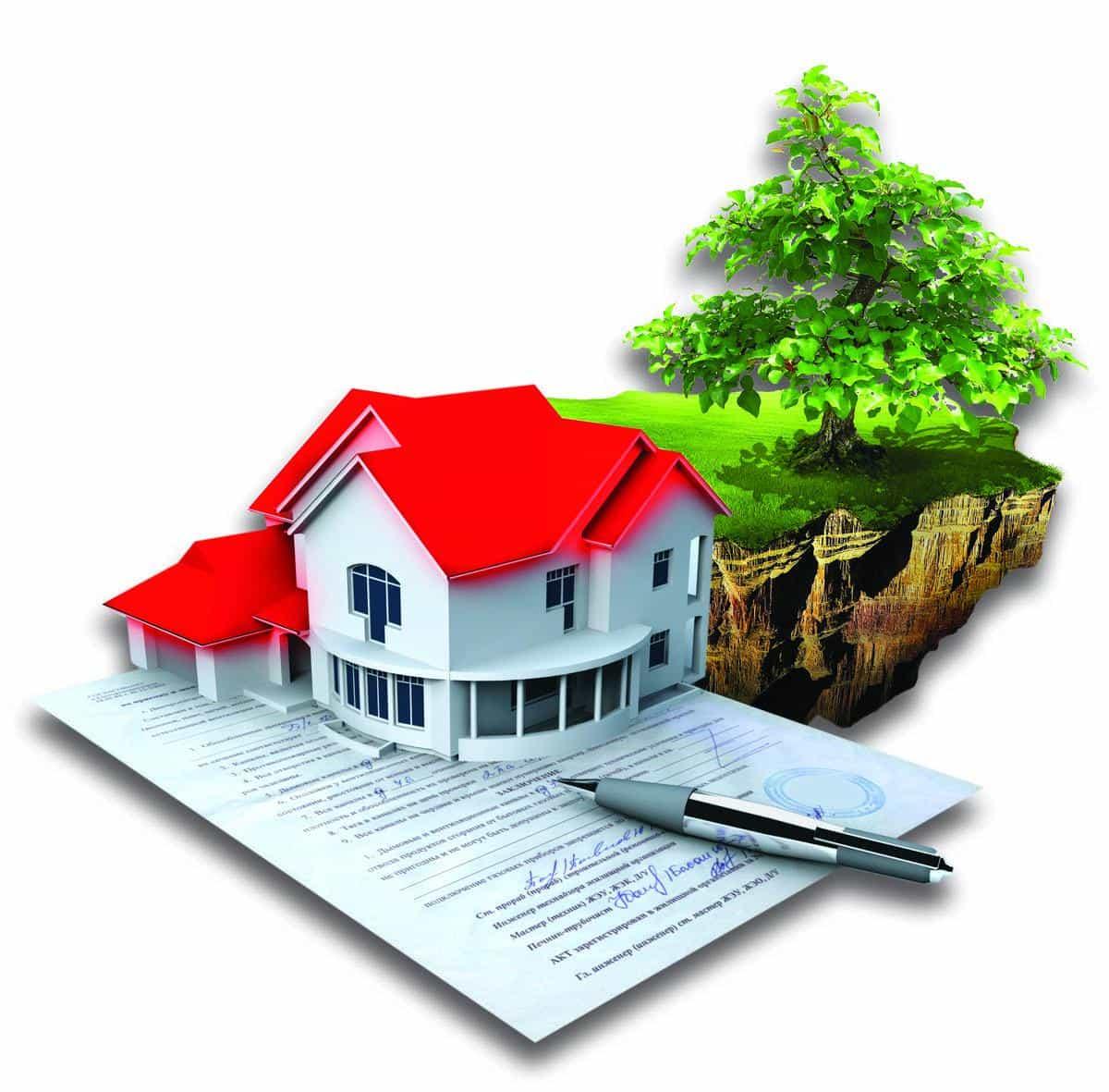 Границы объекта недвижимости