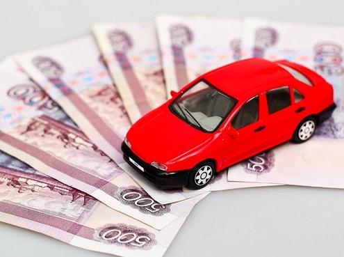 уплата налога с машины