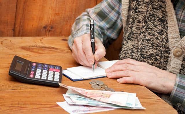 уплата налога