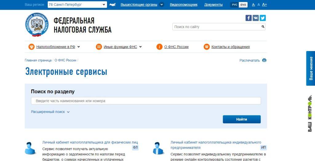 Государственная пошлина за регистрацию изменений в устав