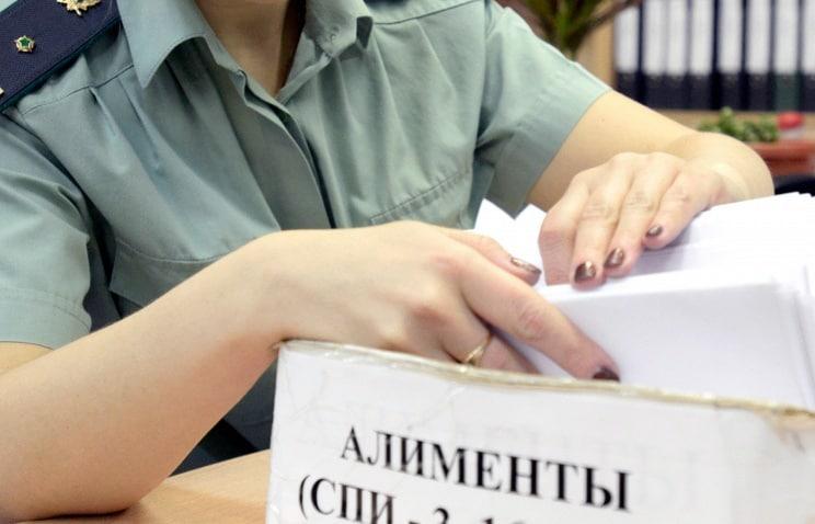Госпошлина за взыскание алиментов на ребенка