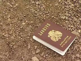 Образец госпошлины при утере паспорта