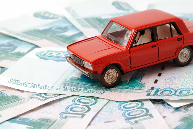 налог на машину проверить онлайн