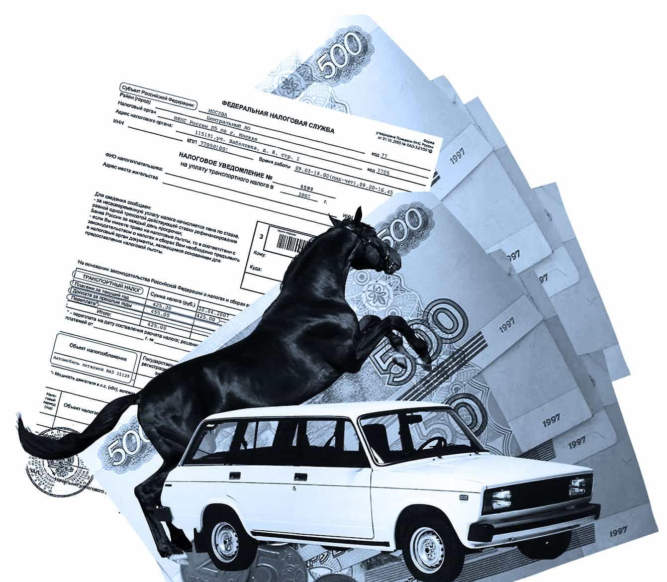 транспортный налог в самарской области