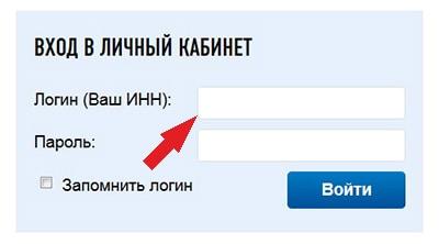 Регистрируем
