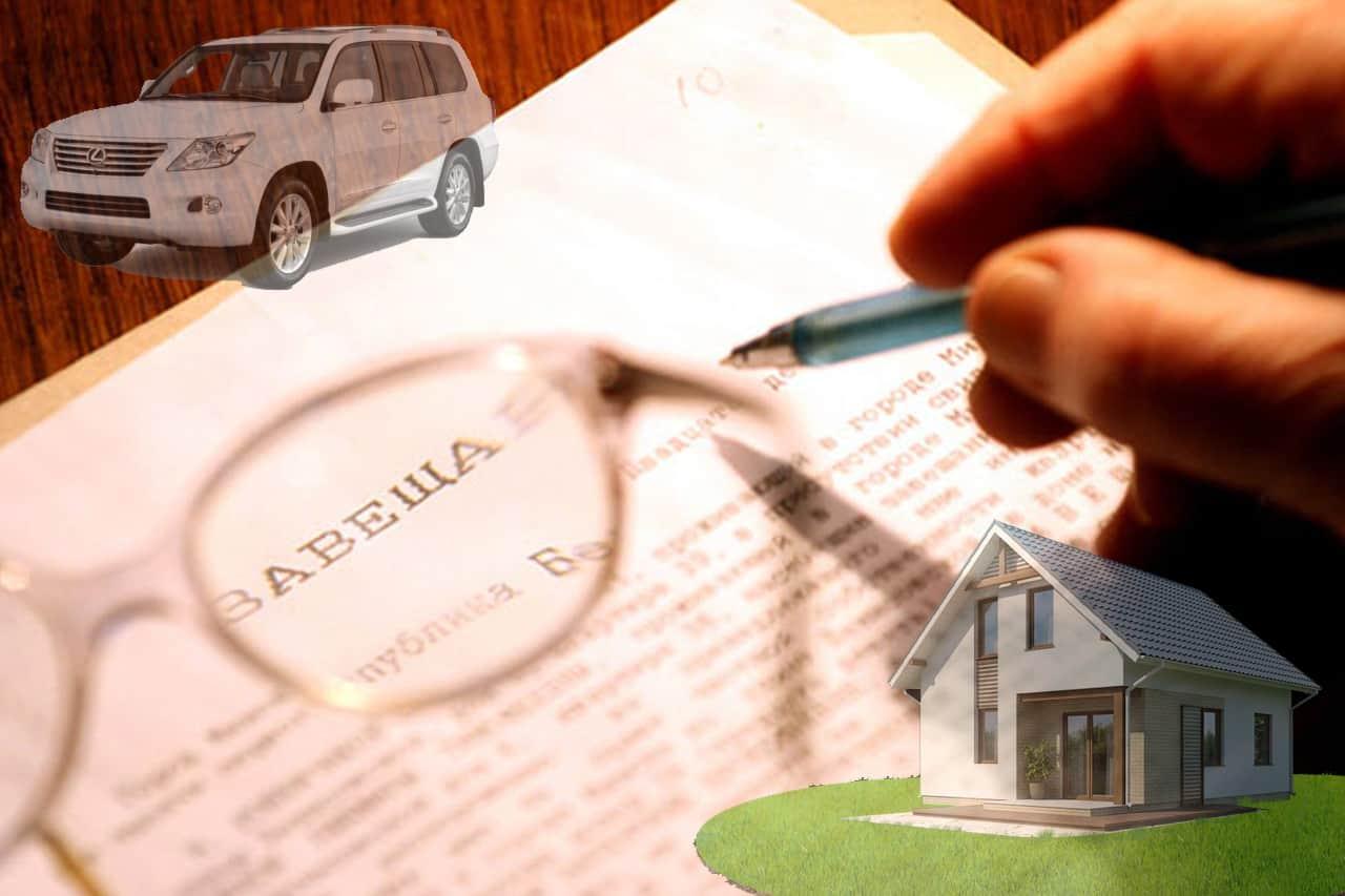 Вступление в наследство по завещанию налоговая пошлина