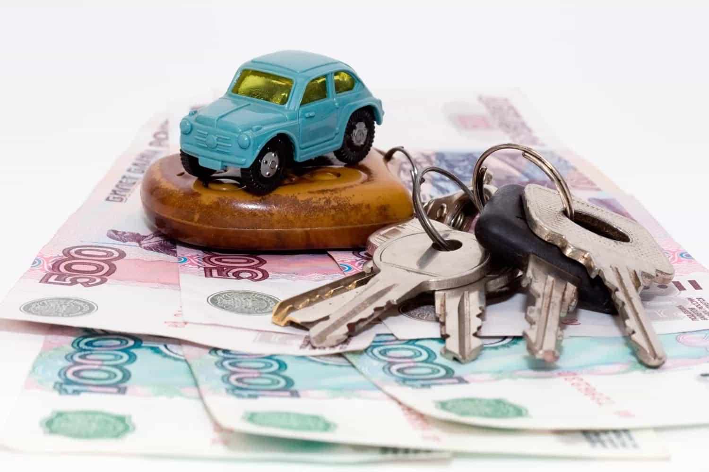 Машина и ключи