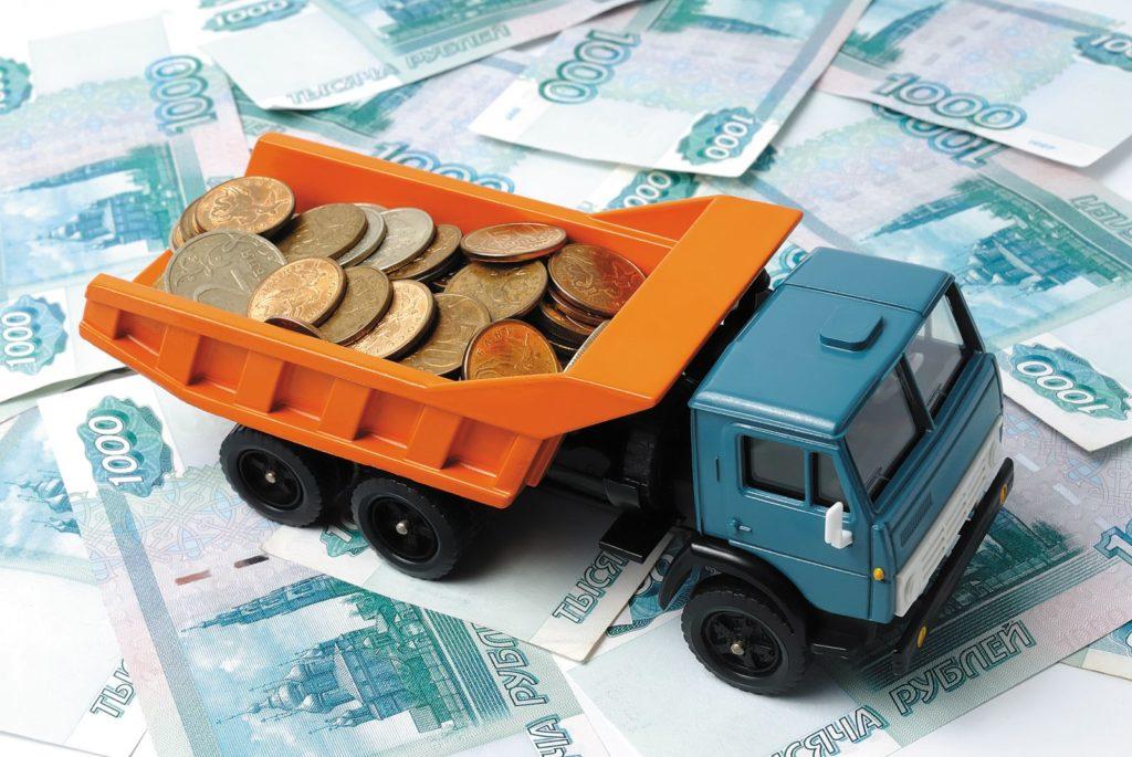 Деньги в грузовом автомобиле