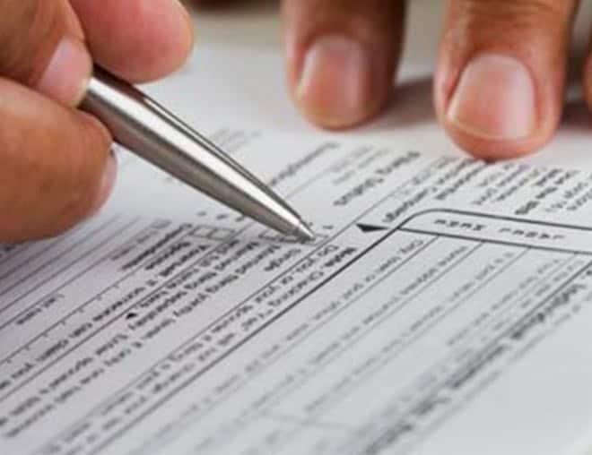 Справка об уплаченных процентах по ипотеке для налоговой