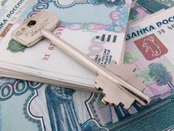 ставки транчспортный налог 2015