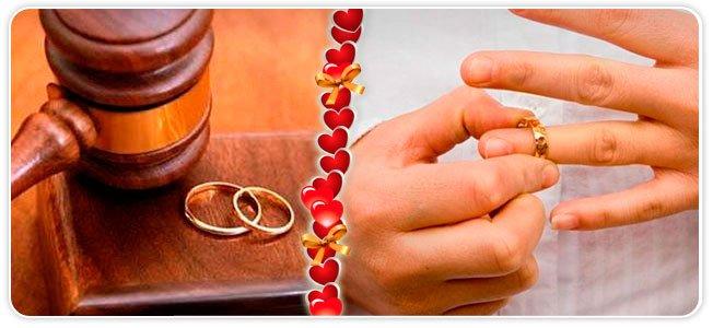 Кольца и брак