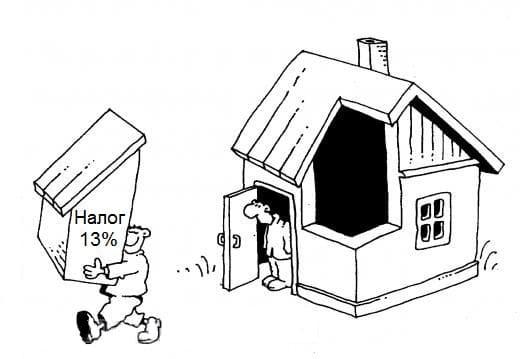 Налоговый вычет при продаже квартиры в собственности менее 3 лет