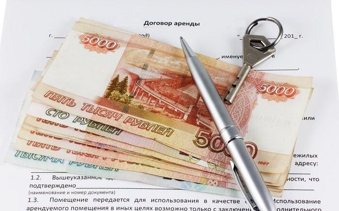 Признак налогоплательщика в 3 ндфл