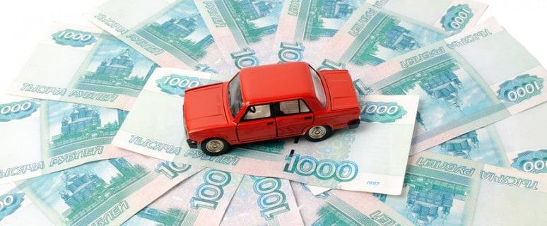 Авто на деньгах