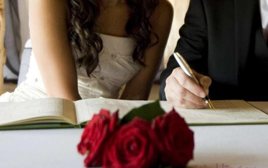 Сколько времени ждать после подачи заявления в загс для регистрации брака