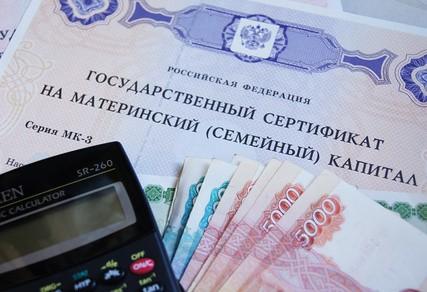 Сроки оформления материнского капитала и нюансы процесса