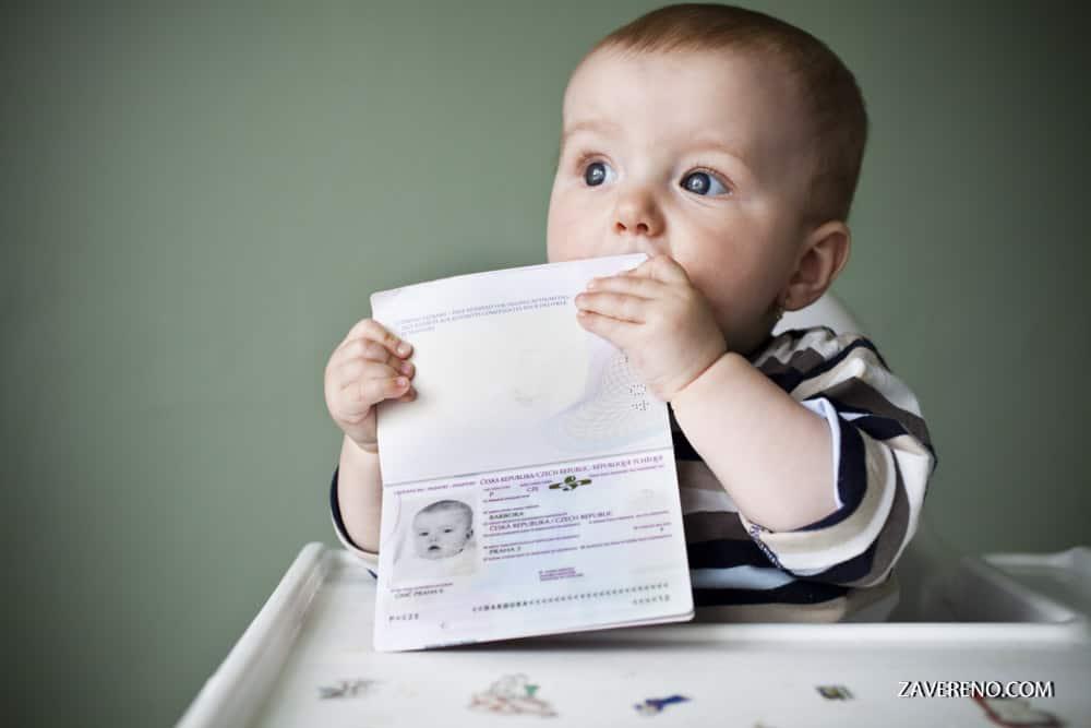 свидетельство о рождении ребенка