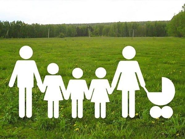 Иконки семьи