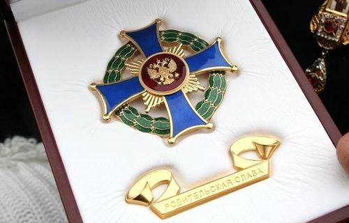Орден «Родительская слава»