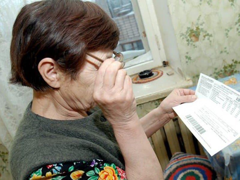 Какие льготы предоставляются пенсионерам при оплате коммунальных услуг