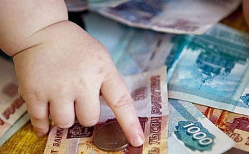 Что такое алименты в твердой денежной сумме и можно ли их оспорить?