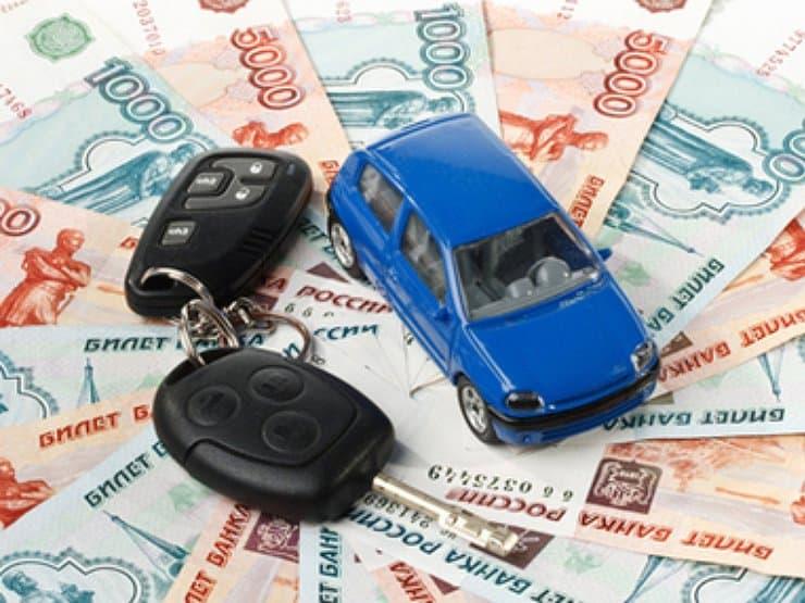 Деньги на автомобиль