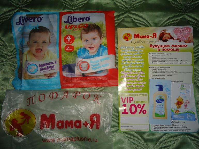 Подарки при рождении ребенка