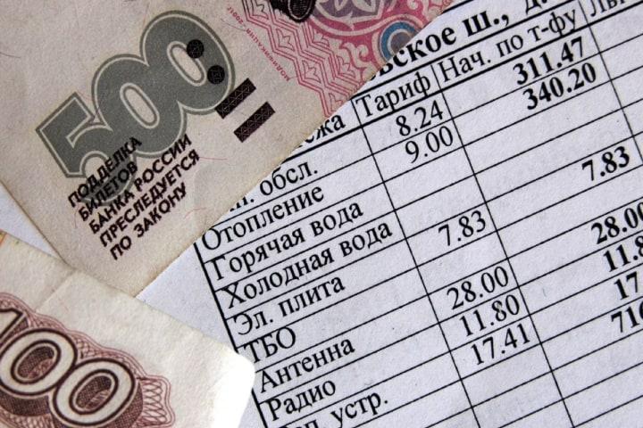 Деньги и документ