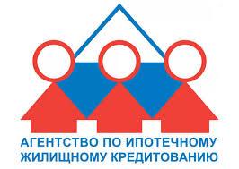 Агенство по ипотечному кредитованию