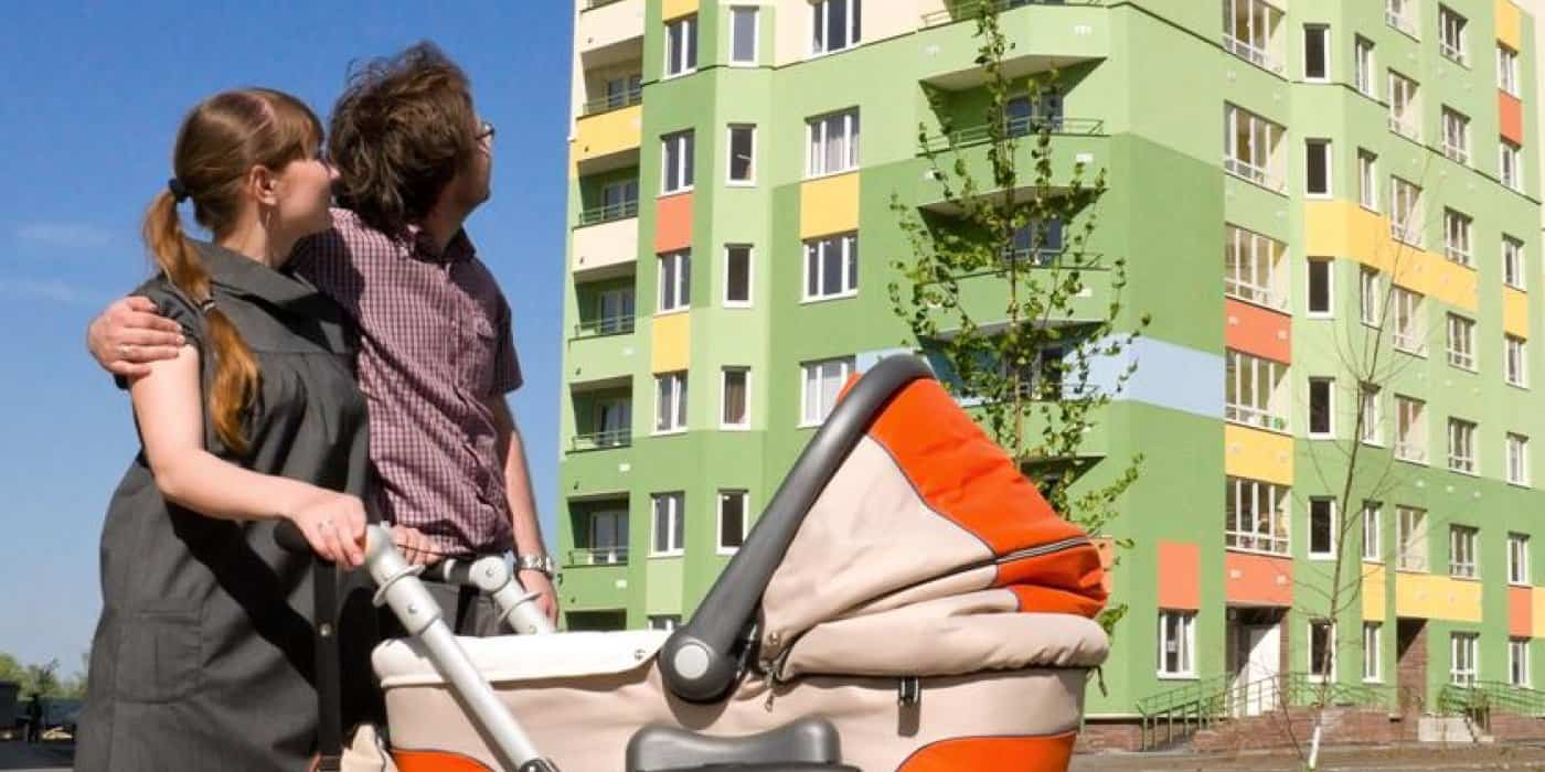 Как получить квартиру от государства многодетной семье в Москве