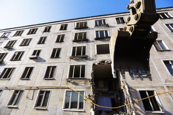 Снос пятиэтажеки