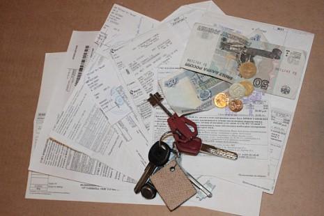 Документы и ключи