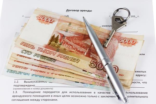 Деньги и договор
