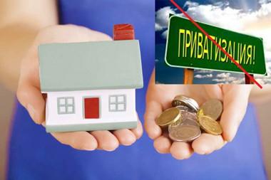 Деньги на недвижимость