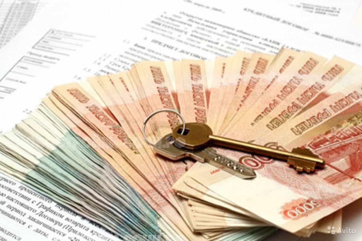 Деньги и ключ