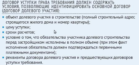 Пояснение