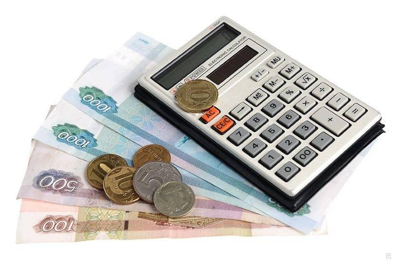 размер алиментов в фиксированной денежной сумме