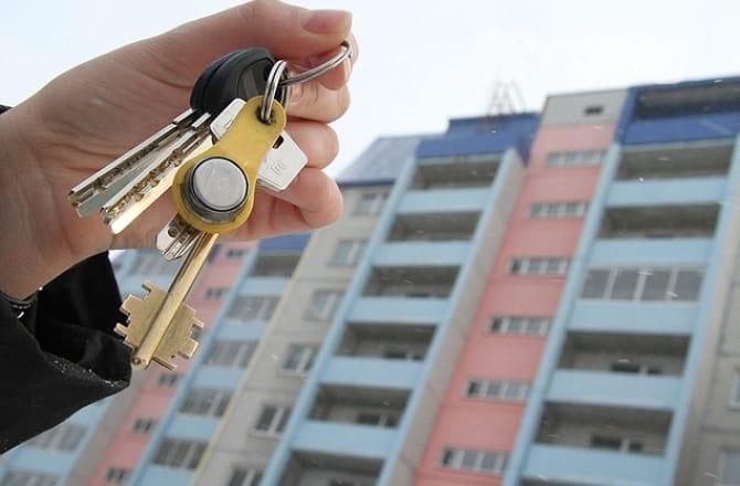 Приватизированная квартиры
